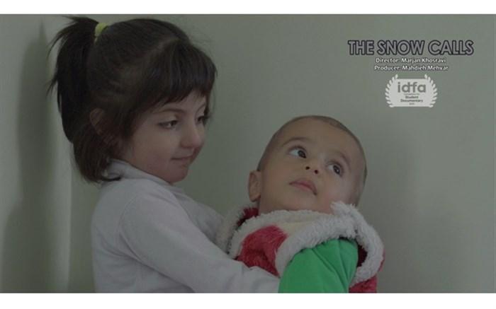 مستند برف می نامد نماینده ایران در ایدفا